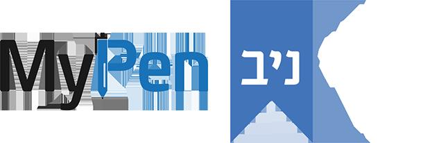 ספרי ניב ו MyPen