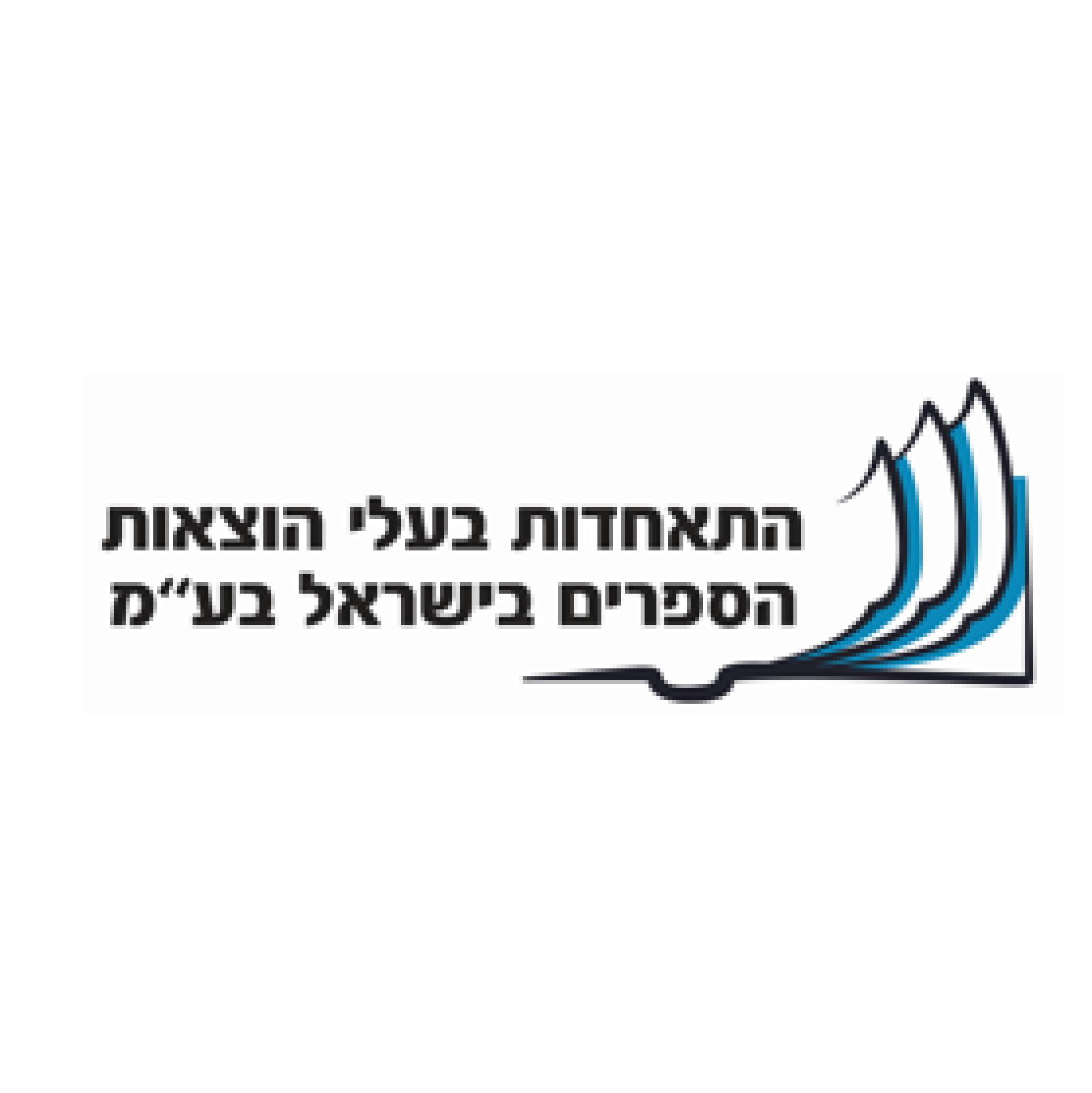 The_Israeli_Association_400X400