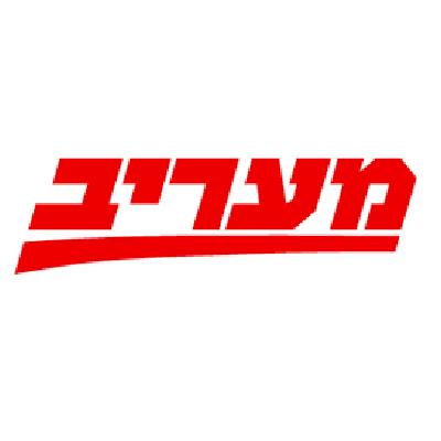 press_logos_maariv_400X400