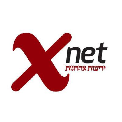 press_logos_xnet_400X400